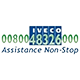 IVECO-assistance-non-stop-v2